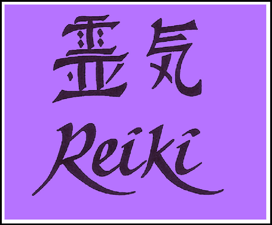Inner Freedom Now Traditional Usui Reiki